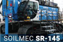 Soilmec Piling Rig SR-145