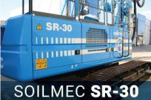 Soilmec Piling Rig SR-30