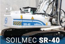 Soilmec Piling Rig SR-40