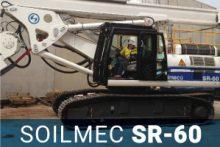 Soilmec Piling Rig SR-60