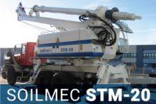 Soilmec Piling Rig STM-20